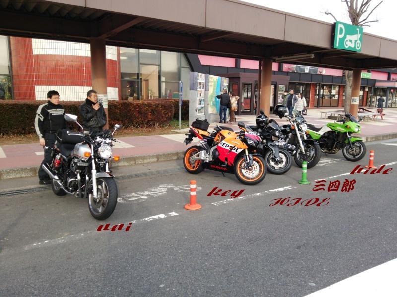 2014-01-04-08-48-09_photo.jpg