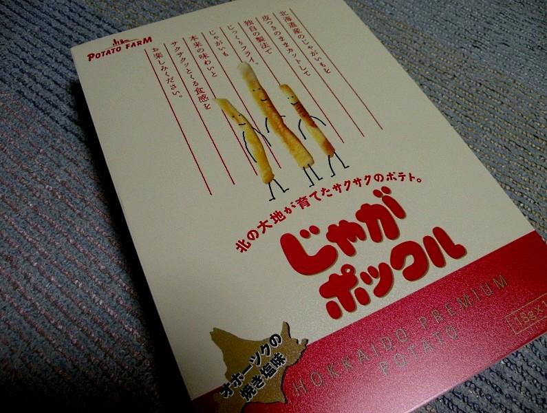 DSCN8468.jpg