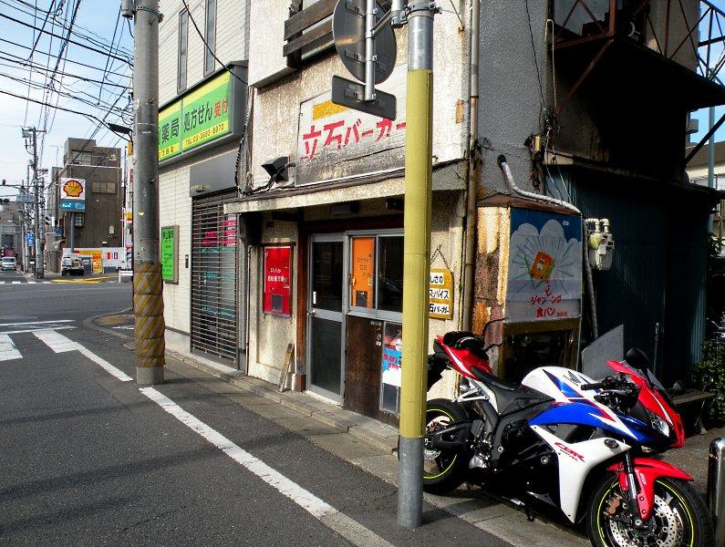 DSCN8570.jpg