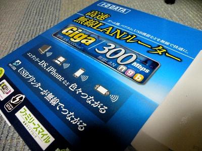 DSCN8588.jpg