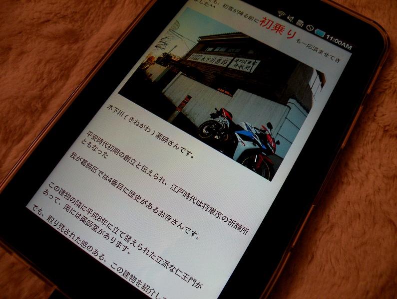 DSCN8589.jpg